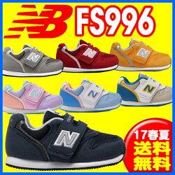 NewBalance(ニューバランス)FS996キッズシューズ【インファント】(あす楽即納)(ランキング1位)(送料無料)