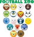【全品送料無料&ポイント最大35倍】 「ランキング2位!ありがとうございます」 プレゼントに最適!SFIDA(スフィーダ) Football ZOO 1..