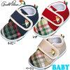 子供靴のイメージ