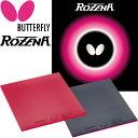 Butterfly(バタフライ) 卓球 ラバー ロゼナ(ROZENA) タマス BF-06020
