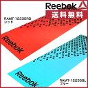 リーボック(Reebok) トレーニングマット RAMT-1...