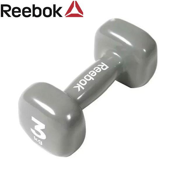 リーボック(Reebok)ダンベル3kgRAWT-11153フィットネス・トレーニング