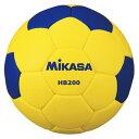 ミカサ(MIKASA) ハンドボール検定球2号 ハントドッチ ボール HB200
