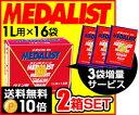 【2箱セット】さらに!(3袋プレゼント)MEDALIST( メダリスト )顆粒 28g(1L用)×16袋×2箱 クエン酸サプリメント (アリスト)(あ..