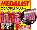 【コンクRJ 6本セット】さらに!(170mL用7袋プレゼント)MEDALIST( メダリスト ) クエン酸コンク RJ900mL×6本(1本で約27L分) クエ..
