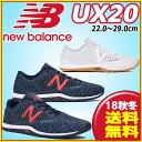 大特価40%OFF!ニューバランス(new balance) ミニマス トレーニングシューズ MINIMUS メンズ UX20DH7D UX20NW7D