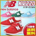 ニューバランス(new balance)キッズ・ジュニア シ...