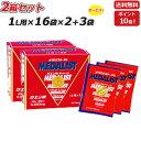 【2箱セット】さらに!(3袋プレゼント)MEDALIST( メダリスト )顆粒 28g(1L用)×16袋×2箱 クエン酸サプリメント (アリスト)(あす楽即納)