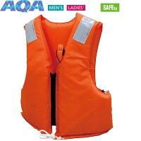 AQA(エーキューエー) ライフジャケット 救命胴衣アジャスターII マリングッズ KA-9036 【メンズ・レディース】の画像