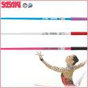 ササキスポーツ(SASAKI) 新体操 手具 グラススティック M-700JK 公式競技会用