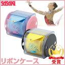 ササキスポーツ(SASAKI) 新体操 R.Gグッズ リボンケース カバーケース M-756
