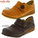 アシックス 商事 カジュアルシューズmajo aile(マジョエール) 靴 【レディース】[ MA-84330 ] ASICS Trading【RCP】 【送料無料】