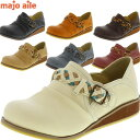 アシックス 商事 カジュアルシューズmajo aile(マジョエール) 靴 【レディース】[ MA-84550 ] ASICS Trading【RCP】 【送料無料】