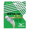 大特価30%OFF!MIZUNO ミズノ インパルス135(ストロークプレータイプ/ソフトテニス) [ 6GN20201 ](送料無料)