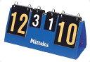 ニッタク(Nittaku) 卓球用得点版 ミニカラーカウンター11 NT3714-09