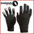 フリーハンズ(FREEHANDS) スマホも操作できるグローブ 手袋 POWER STRETCH 5 FING 1129(即納)(送料無料)