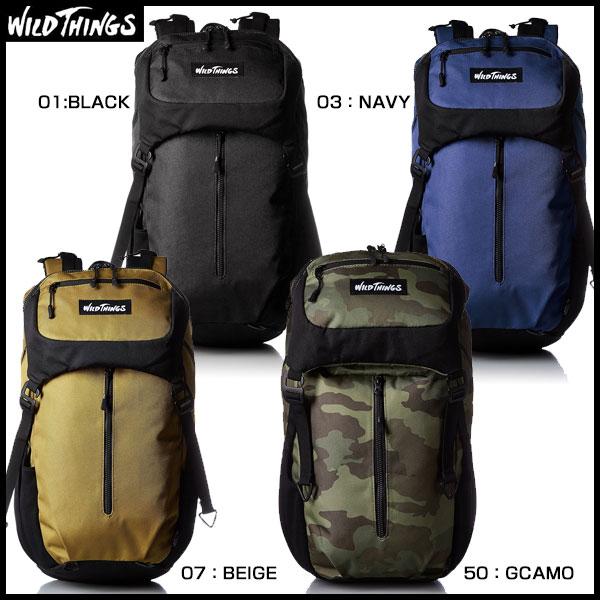 ワイルドシングス デイパック WT-380-0001