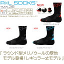 R×L SOCKS アールエルソックス ラウンド ラン/トレッキング用ソックス TMW-36 武田レッグウェアの靴下(送料無料)