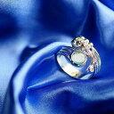 ショッピングガラス 『潮騒のSweet melody』 ガラスアクセサリー リング・指輪 デザインタイプ