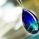 『氷の薔薇 ~ 青の世界 ~』 ガラスアクセサリー ネックレス・ペンダント しずくタイプ