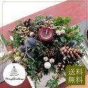 送料無料 クリスマス Christmas Xmas フラワーギフト 誕生日 開店祝い シンプル おしゃれ【楽ギフ_】