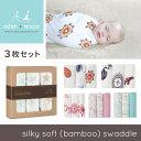 【予約】『Aden+Anais-エイデンアンドアネイ-』silky soft swaddle 3-pack[おくるみ 3枚セット ベビー 新生児 スリーパー ブ...