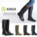 【予約】【送料無料】【2016SS】『AIGLE-エイグル-』CHANTEBELLE -シャンタベル-[エーグル 長靴 ラバーブーツ スノーブーツ レディース ]《ご注文後5日前後発送予定》