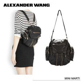 【送料無料】【2015A/W】【AlexanderWang-アレキサンダーワン-】MINIMARTI[204136][2WAYミニリュックサックショルダーバック]