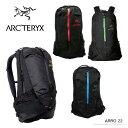 【送料無料】【ARC'TERYX-アークテリクス-】ARRO 22 Backpack [アロー22 バックパック リュック]