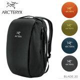 【送料無料】【2017 SS】『ARC'TERYX-アークテリクス-』BLADE 20 Backpack [ブレード20 バックパック リュック]