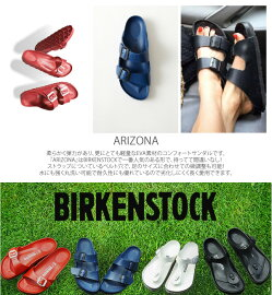 【2016SS】【BIRKENSTOCK-ビルケンシュトック-】ARIZONAEVA-アリゾナ2ベルトサンダル-(ladiesmensunisex)