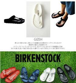【2016SS】【BIRKENSTOCK-ビルケンシュトック-】GIZEHEVA-ギゼトングサンダル-(ladiesmensunisex)