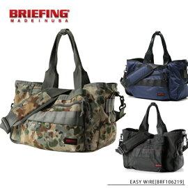 【予約】【BRIEFING-ブリーフィング-】EASYWIRE-イージーワイヤー-[BRF106219][メンズ・トートバッグ・ボストンバッグ・ビジネスバッグ]《ご注文後3日前後発送予定》