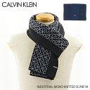 『Calvin Klein-カルバンクライン-』INDUSTRIAL MONO KNITTED SCARF M メンズ マフラー スカーフ 総柄 ロゴ モノグラム〔K50K505034〕《ご注文後3日前後発送予定》