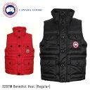 【送料無料】【2017 AW】『CANADA GOOSE-カナダグース』Benedict Vest [3207M][ベネディクトベスト メンズ ダウンベスト 並行輸入品]