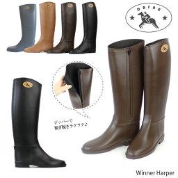 『Dafna-ダフナ-』Winner Harper-ハーパー レインブーツ-[箱潰れ][旧Winner Zipper With Dafna Logo ウィナージッパー レインブーツ サイドジップ レディース]