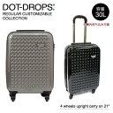 ドットドロップス スーツケース