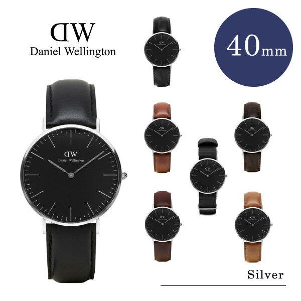 【送料無料】『Daniel Wellington-ダニエルウェリントン』Classic Black 40MM Silver [ダニエル 腕時計 シルバー メンズ レディース 男女兼用]