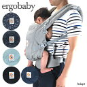 【予約】【並行輸入品】《返品交換不可》『ERGO-エルゴ-』ergobaby Adapt アダプト ベビー キッズ 抱っこ紐 おんぶ紐 新生児[BCAPEA]《ご注文後3日前後発送予定》