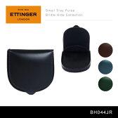 【2016】『Ettinger-エッティンガー-』Small Tray Purse Bridle Hide Collection〔BH044JR〕[ メンズ コインケース ブライドルレザー ]