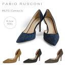 『Fabio Rusconi-ファビオルスコーニ-』MILI...