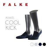 【メール便限定!送料無料:2点迄】【メール便可】『FALKE-ファルケ-』Cool Kick -クールキック- [16601][メンズ レディース 靴下 スニーカーソックス]■