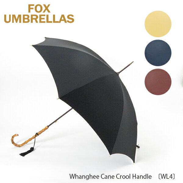 【返品送料無料】 gt1 darkgrained brown GT1 Polished Hardwood Handle Umbrella 【190326】 FOX UMBRELLAS 【あす楽対応_関東】 フォックスアンブレラズ かさ メンズ 【ラッピング無料】 傘 カサ