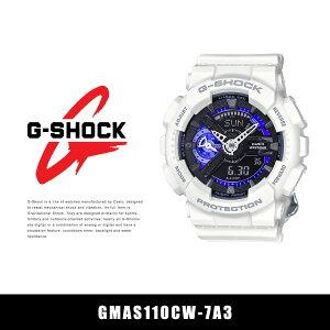 【送料無料】『CASIO-カシオ-』G-SHOCK ジーショック S Serise〔GMAS110CW-7A3〕 ウオッチ - 腕時計