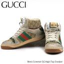 GUCCI グッチ Mens Screener GG High Top Sneaker[563730 9Y9P0 9661]メンズ スクリーナー GG ハイ トップ スニーカー