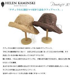 【予約】【送料無料】【2015S/S】【HelenKaminski-ヘレンカミンスキー-】RaffiaCrochetProvence10-ラフィア製ハット-[レディース天然素材プロバンスプロヴァンス折り畳める帽子]《5月11日前後発送予定》