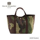 【送料無料】『Herve Chapelier-エルベシャプリエ-』Camouflage-コーデュラスクエアトートバッグ-[605WM][カモフラージュ柄・A4サイズ(L)・迷彩]
