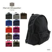 【送料無料】『Herve Chapelier-エルベシャプリエ-』コーデュラデイパック [946C][レディース メンズ コーデュラナイロンデイパック L リュックサック 無地]