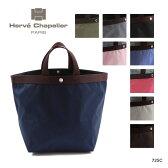 【送料無料】『Herve Chapelier-エルベシャプリエ-』Large tote-コーデュラ舟型トートL- [725C][レディース トートバッグ 無地]