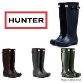 【送料無料】【2016 SS】【Hunter-ハンター-】Original Tall Rain Boot[WFT1000RMA]-ハンターラバーブーツ・ハンターオリジナルトールレインブーツ